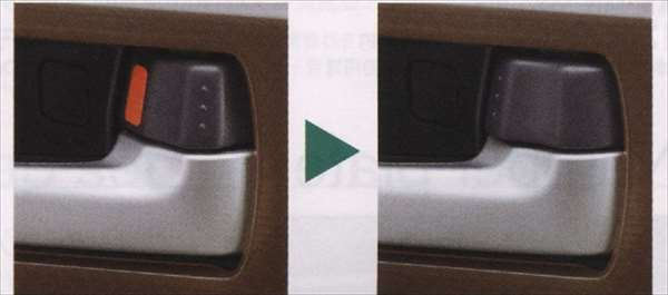 lapin パーツ オプション 『ラパン』 HE22S オートドアロックシステム 純正 アクセサリー スズキ純正部品 用品