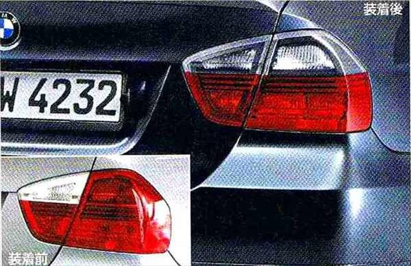 3 パーツ パルプ・ホルダー(サイド・パネル側) *補修部品 BMW純正部品 LBA ABA オプション アクセサリー 用品 純正 パネル