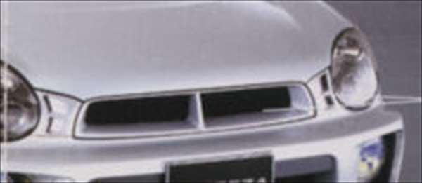 『インプレッサ』 純正 GD2 GD3 GD9 GG2 GG3 GG9 スポーツグリルセット パーツ スバル純正部品 カスタム エアロパーツ impreza オプション アクセサリー 用品