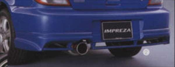 『インプレッサ』 純正 GD2 GD3 GD9 GG2 GG3 GG9 リヤアンダースポイラー パーツ スバル純正部品 impreza オプション アクセサリー 用品