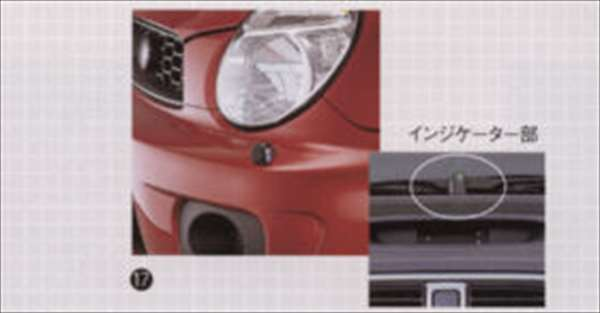 『インプレッサ』 純正 GD2 GD3 GD9 GG2 GG3 GG9 コーナーインジケーター パーツ スバル純正部品 impreza オプション アクセサリー 用品