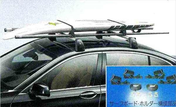 7 パーツ サーフボード・ホルダー BMW純正部品 YA30 YE30 YA44 YG60 YE44 オプション アクセサリー 用品 純正