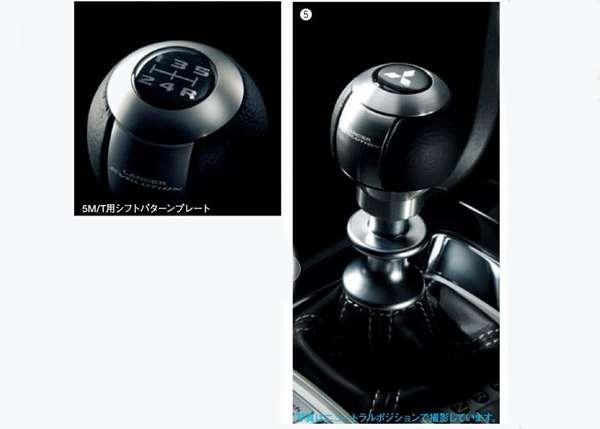 Lancer Evolution X parts shift knob (leather & aluminum) Mitsubishi genuine  parts CZ4A optional accessories supplies genuine shift     Lancer