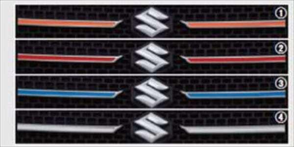 『イグニス』 純正 FF21S フロントグリルセンターバー 左右セット パーツ スズキ純正部品 飾り カスタム エアロ ignis オプション アクセサリー 用品