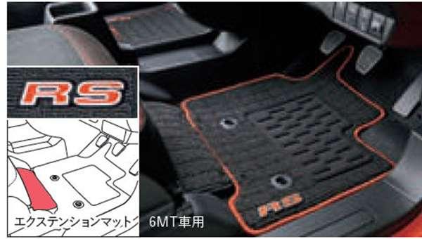『NONE』 純正 JG3 JG4 フロアカーペットマット ※RS用 ブラック(オレンジ縁取り)/アルミ製RSエンブレム付 パーツ ホンダ純正部品 ドレスアップ ワンポイント オプション アクセサリー 用品
