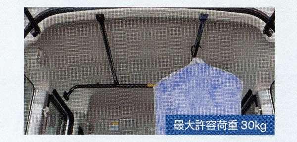 『NT100クリッパー』 純正 DR64W ハンガー受け パーツ 日産純正部品 オプション アクセサリー 用品