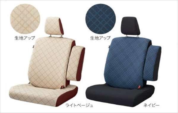 『ムーヴ』 純正 LA150S シートカバー(撥水加工) 1台分 パーツ ダイハツ純正部品 座席カバー 汚れ シート保護 move オプション アクセサリー 用品