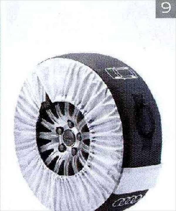 A1 パーツ タイヤ&ホイールバック アウディ純正部品 8XCAX オプション アクセサリー 用品 純正