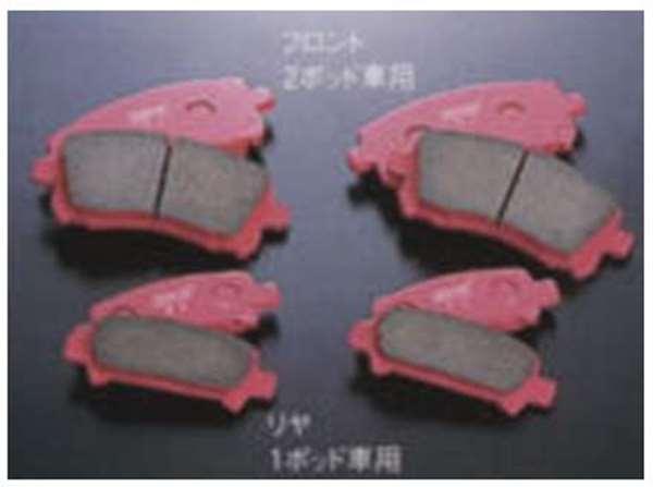 『フォレスター』 純正 SF系 ブレーキパッド リヤセット1台分 ※リヤ1ポッド車 パーツ スバル純正部品 Forester オプション アクセサリー 用品
