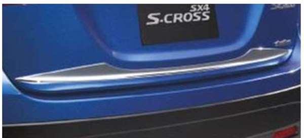 『SX4 S-CROSS』 純正 YA22S バックドアモール パーツ スズキ純正部品 オプション アクセサリー 用品