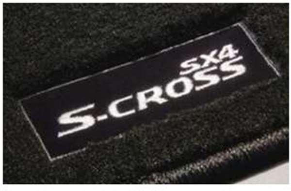 『SX4 S-CROSS』 純正 YA22S フロアマットジュータン 1台分セット パーツ スズキ純正部品 フロアカーペット カーマット カーペットマット オプション アクセサリー 用品