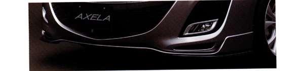 『アクセラ』 純正 BL5FW BLEFW BLEAW フロントエアダムスカート パーツ マツダ純正部品 フロントスポイラー エアロパーツ ガーニッシュ axela オプション アクセサリー 用品