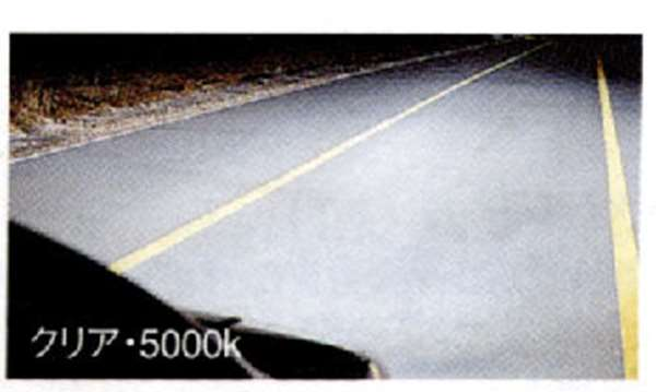 『アクセラ』 純正 BL5FW BLEFW BLEAW スーパーキセノンビーム(クリア・5000k)2個セット パーツ マツダ純正部品 axela オプション アクセサリー 用品