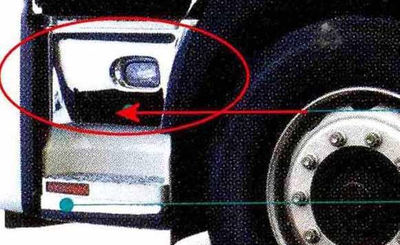 クオン パーツ メッキステップアッパーカバー 左右セット 日産ディーゼル純正部品 CD系~ オプション アクセサリー 用品 純正 メッキ 送料無料