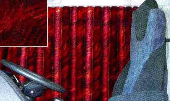 クオン パーツ カーテン<レッド> 標準キャブフロント+センター+リヤ 日産ディーゼル純正部品 CD系~ オプション アクセサリー 用品 純正 カーテン 送料無料