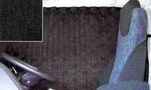 クオン パーツ カーテン<ダークグレー> リヤ 日産ディーゼル純正部品 CD系~ オプション アクセサリー 用品 純正 カーテン