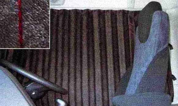 クオン パーツ プレミアムカーテン センターセットハイルーフキャブ 日産ディーゼル純正部品 CD系~ オプション アクセサリー 用品 純正 カーテン