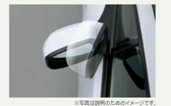 『ジェイド』 純正 FR4 オートリトラミラー(ドアロック連動タイプ) パーツ ホンダ純正部品 ドアミラー自動格納 駐車連動 jade オプション アクセサリー 用品