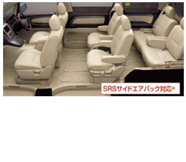 『アルファードハイブリット』 純正 ATH10 革調シートカバー パーツ トヨタ純正部品 座席カバー 汚れ シート保護 alphard オプション アクセサリー 用品