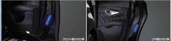 『フーガ』 純正 HY51 セーフティイルミネーション パーツ 日産純正部品 fuga オプション アクセサリー 用品