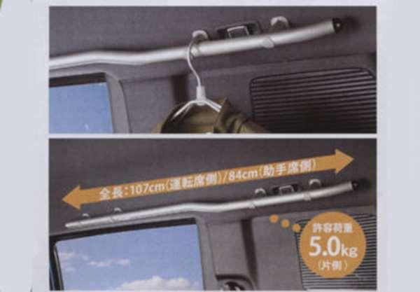 『フリードスパイク』 純正 GB3 GB4 GP3 ルーフィンサイドレール(左右セット) パーツ ホンダ純正部品 FREED オプション アクセサリー 用品