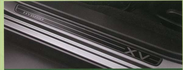 『XVハイブリッド』 純正 GPE サイドシルプレート(HYBRID) パーツ スバル純正部品 ステップ 保護 プレート オプション アクセサリー 用品