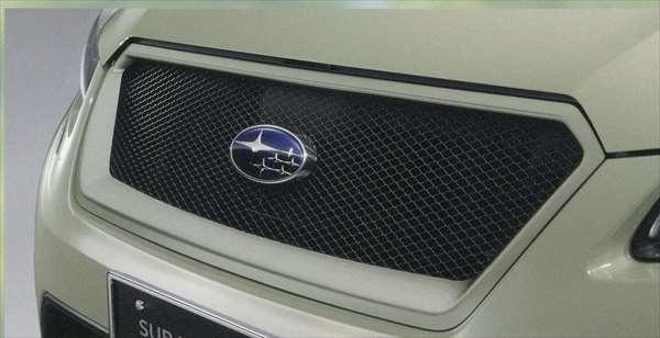 『XVハイブリッド』 純正 GPE フロントグリル パーツ スバル純正部品 オプション アクセサリー 用品
