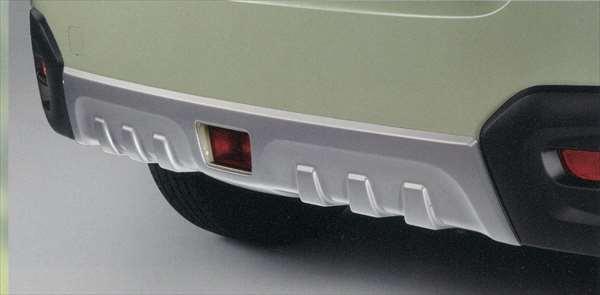 『XVハイブリッド』 純正 GPE リヤバンパーパネル パーツ スバル純正部品 オプション アクセサリー 用品