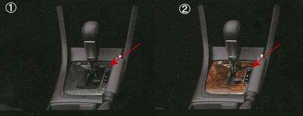 『XVハイブリッド』 純正 GPE シフトパネル パーツ スバル純正部品 オプション アクセサリー 用品