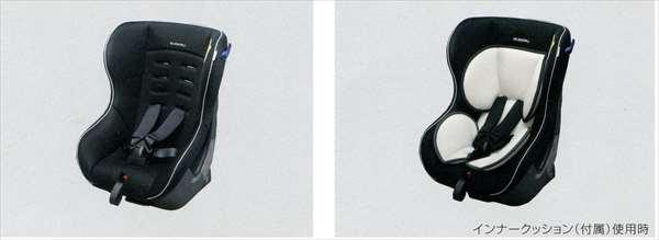『XVハイブリッド』 純正 GPE チャイルドシート パーツ スバル純正部品 オプション アクセサリー 用品