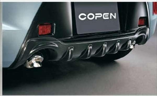 『コペン』 純正 LA400K リヤロアガーニッシュ(メッキ) パーツ ダイハツ純正部品 copen オプション アクセサリー 用品