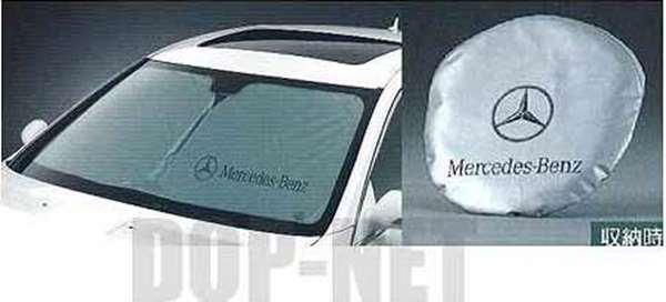S Class Windshield Screen Mercedes Benz Genuine Parts S Class Part W221 Parts  Genuine Mercedes ...