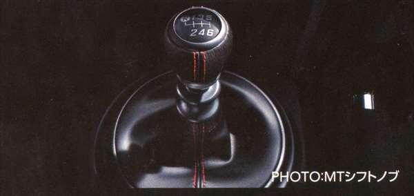 『BRZ』 純正 ZC6 本革巻MTシフトノブ パーツ スバル純正部品 本革巻き 皮巻き レザー オプション アクセサリー 用品