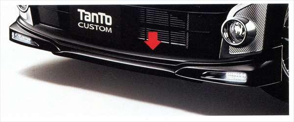 『タント』 純正 LA600S フロントロアスカート(LED付) パーツ ダイハツ純正部品 フロントスポイラー エアロパーツ カスタム tanto オプション アクセサリー 用品