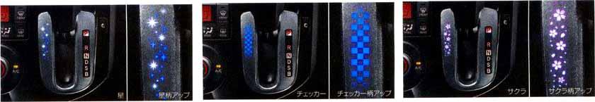 『タント』 純正 LA600S シフトゲートイルミ パーツ ダイハツ純正部品 tanto オプション アクセサリー 用品