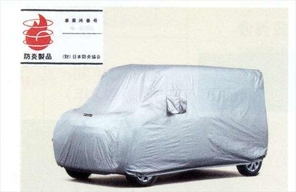 『タント』 純正 LA600S ボディカバー(防炎タイプ) パーツ ダイハツ純正部品 カーカバー ボディーカバー 車体カバー tanto オプション アクセサリー 用品