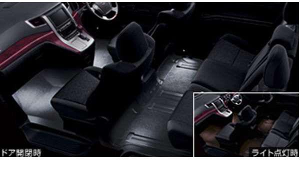 『アルファード』 純正 GGH20 ANH20 インテリアイルミネーション 2モードタイプ パーツ トヨタ純正部品 照明 明かり ライト alphard オプション アクセサリー 用品