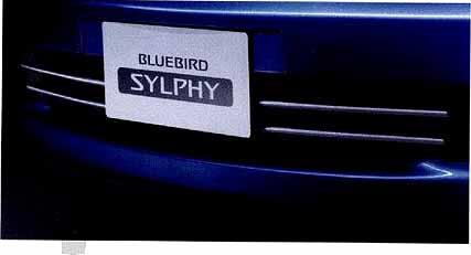 『ブルーバード シルフィー』 純正 G11 KG11 NG11 フロントバンパーグリルフィン GRMW0 パーツ 日産純正部品 SYLPHY オプション アクセサリー 用品