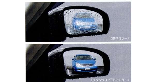 『ブルーバード シルフィー』 純正 G11 KG11 NG11 チタンクリアドアミラー(ヒーター付ドアミラー車用) パーツ 日産純正部品 水滴 視界 雨 SYLPHY オプション アクセサリー 用品