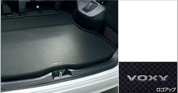 『ヴォクシー』 純正 ZWR80W ZWR80G ZRR80W ZRR80G ZRR80G ZRR85G ラゲージソフトトレイ パーツ トヨタ純正部品 オプション アクセサリー 用品