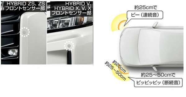『ヴォクシー』 純正 ZWR80W ZWR80G ZRR80W ZRR80G ZRR80G ZRR85G コーナーセンサー(フロント左右)ブザーキットのみ ※リヤブザーキット、センサーキットは別売 パーツ トヨタ純正部品 危険通知 接触防止 障害物 オプション アクセサリー 用品