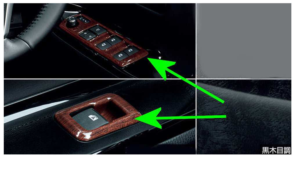 『ヴォクシー』 純正 ZWR80W ZWR80G ZRR80W ZRR80G ZRR80G ZRR85G インテリアパネル スイッチベース 黒木目調 パーツ トヨタ純正部品 内装パネル オプション アクセサリー 用品