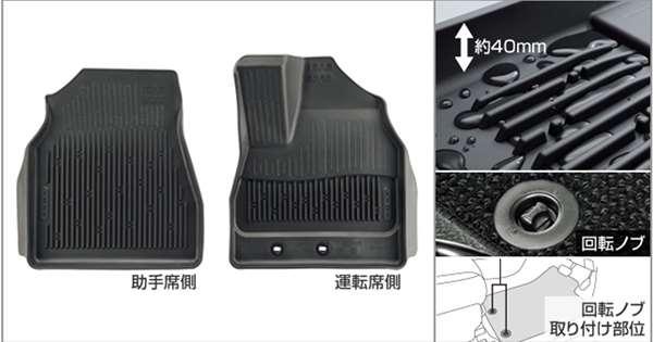『ヴォクシー』 純正 ZWR80W ZWR80G ZRR80W ZRR80G ZRR80G ZRR85G スノー・レジャー用フロアマット(縁高タイプ)(運転席・助手席) パーツ トヨタ純正部品 フロアカーペット カーマット カーペットマット オプション アクセサリー 用品