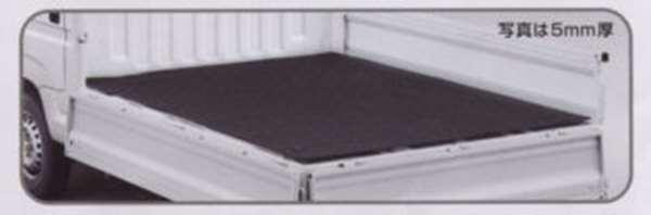 『アクティ』 純正 HA8 HA9 荷台マット 5mm厚(ラバー製) パーツ ホンダ純正部品 荷台保護 塩ビ acty オプション アクセサリー 用品