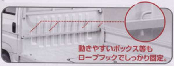 『アクティ』 純正 HA8 HA9 荷物固定バー パーツ ホンダ純正部品 acty オプション アクセサリー 用品