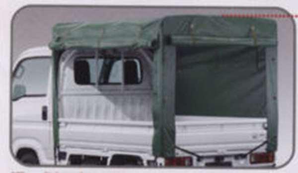『アクティ』 純正 HA8 HA9 幌(3方開き) パーツ ホンダ純正部品 ホロ トラック幌 acty オプション アクセサリー 用品