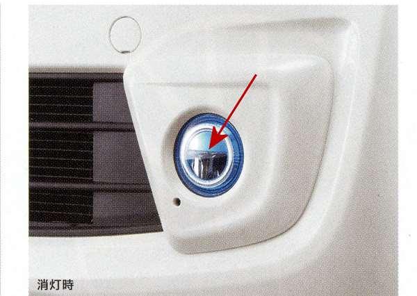『N-WGN』 純正 JH1 LEDフォグライト 左右セット 本体 ※本体のみ 取付アタッチメント、ガーニッシュ別売 パーツ ホンダ純正部品 フォグランプ 補助灯 霧灯 オプション アクセサリー 用品