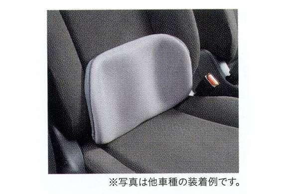 『N-WGN』 純正 JH1 ランバーフィットサポート パーツ ホンダ純正部品 腰痛 ジャストフィット クッション オプション アクセサリー 用品