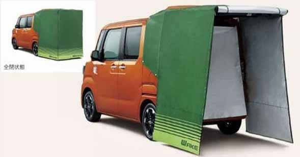 Suzuki Motors  Wake Parts Backdoor Tape Daihatsu Genuine