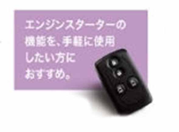 『ウェイク』 純正 LA700S キーフリーシステム用アップグレードキット(エンジンスタート機能) パーツ ダイハツ純正部品 wake オプション アクセサリー 用品